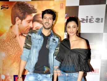 Launch of Daisy Shah movie 'Ram Ratan'