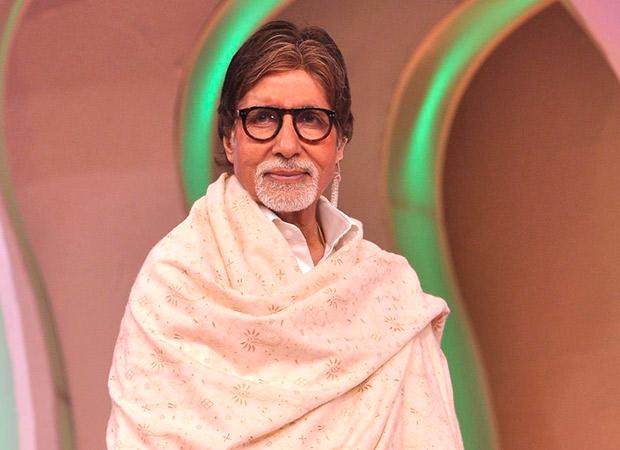 Amitabh Bachchan's (unwanted) 75th birthday bash
