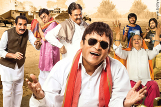 First Look Of The Movie Muavza – Zameen Ka Paisa