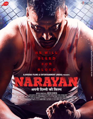 First Look Of The Movie Narayan