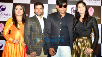 Ravi Kishan graces the announcement of the film 'Kashi Amarnath'