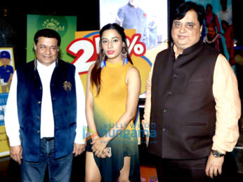 Sarika, Satish Kaushik, Anup Jalota and others grace the special screening of the film 'Mr. Kabaadi'
