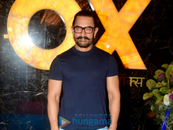 Aamir Khan launches INOX Insignia