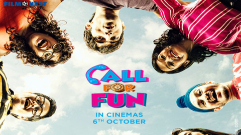 First Look Of The Movie Call For Fun