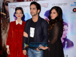 Special screening of 'Jia Aur Jia' at PVR