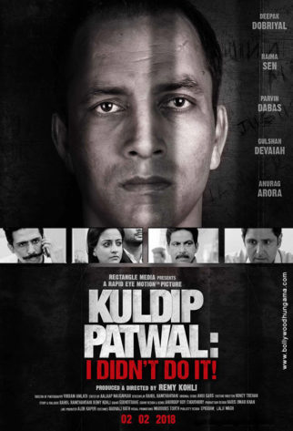 First Look Of The Movie Kuldip Patwal: I Didn't Do It !