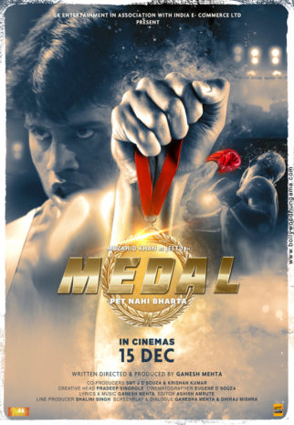 First Look Of The Movie Medal