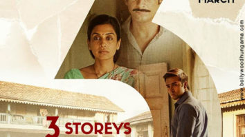 First Look Of The Movie 3 Storeys