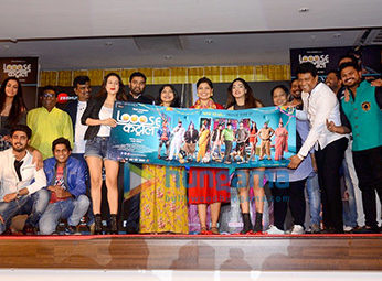 Ameesha Patel graces the music launch of Marathi film 'Loose Control'