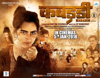 First Look Of The Movie Kabaddi