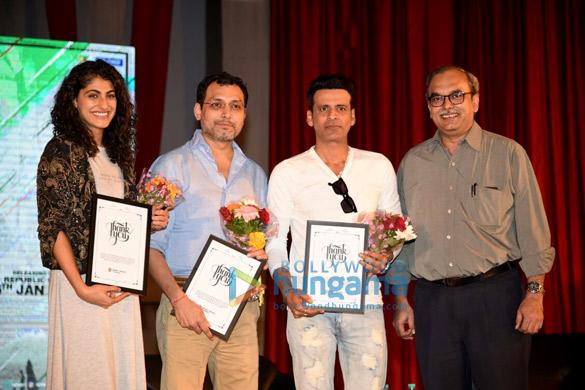 Neeraj Pandey and Manoj Bajpayee visit IIT Powai to promote their film 'Aiyaary'