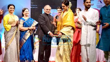 Rekha spotted at 'Smita Patil Memorial Award'