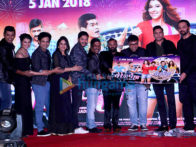 Shreyas Talpade and Rohit Shetty at the audio release of Marathi film 'Yere Yere Paisa'