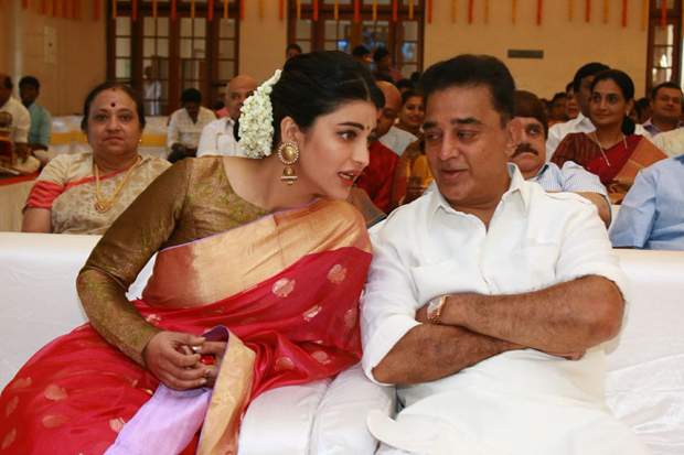 Spotted Shruti Haasan attends a friend's wedding with father-sup