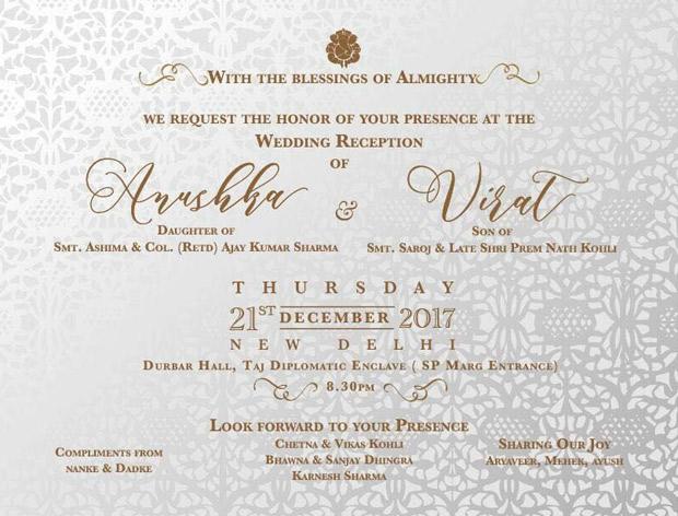 Wow Check Out Virat Kohli Anushka Sharmas Royal Wedding Reception
