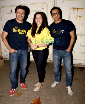 Special screening of 'My Birthday Song'
