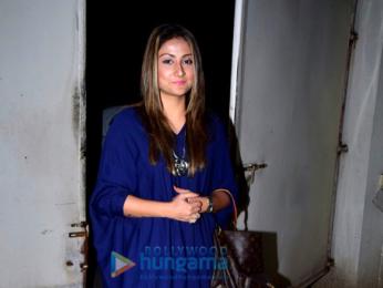 Special screening of the film 'Haq Se'