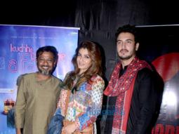 Special screening of the film 'Kuchh Bheege Alfaaz'