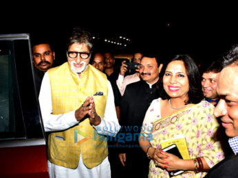 Amitabh Bachchan launches Mr. Virendra Ojha's book 'Kuch Shabd Mere'
