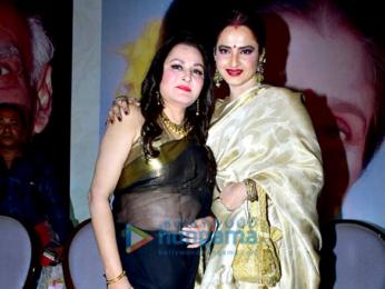 Celebs grace Yash Chopra's memorial award