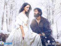 Movie Wallpapers Of The Movie Laila Majnu