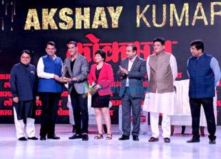 Akshay Kumar and Kareena Kapoor Khan attends the Lokmat Maharashtrian Of The year Awards 2018