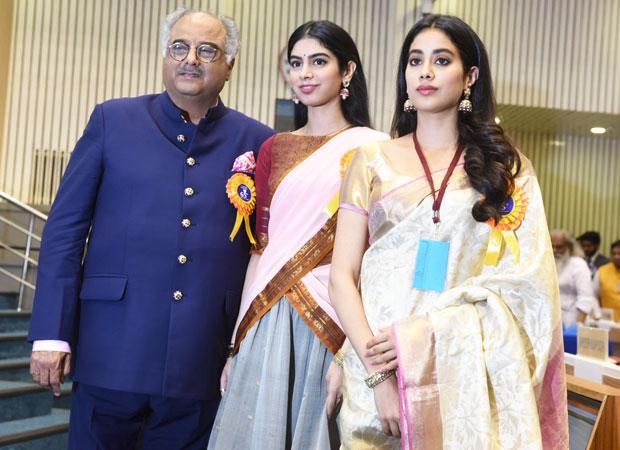 National Film Awards 2018: Boney Kapoor, Janhvi Kapoor and Khushi ...