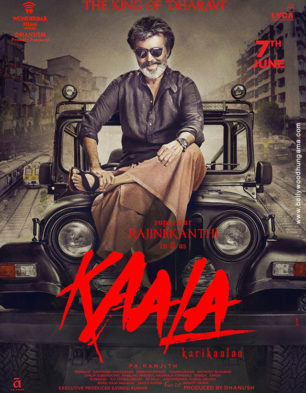 First Look Of Kaala