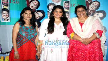 Seema Pahwa, Sanah Kapoor and Suneeta Sen Gupta promoting upcoming movie 'Khajoor Pe Atke'