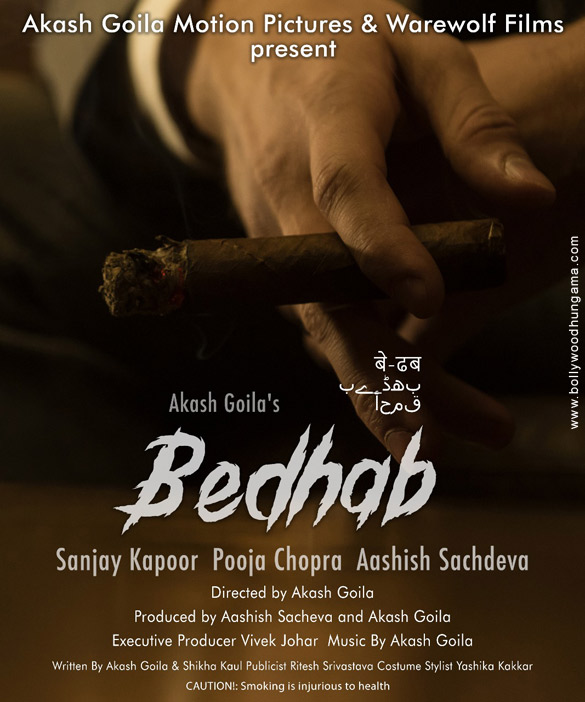 First Look Of The Movie Bedhab