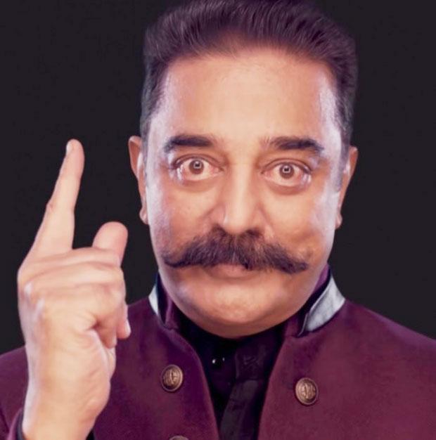 Whoa! Bigg Boss Tamil Season 2, to be hosted by Kamal Haasan