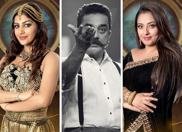 Bigg Boss Tamil 2: After Kamal Haasan unveils the