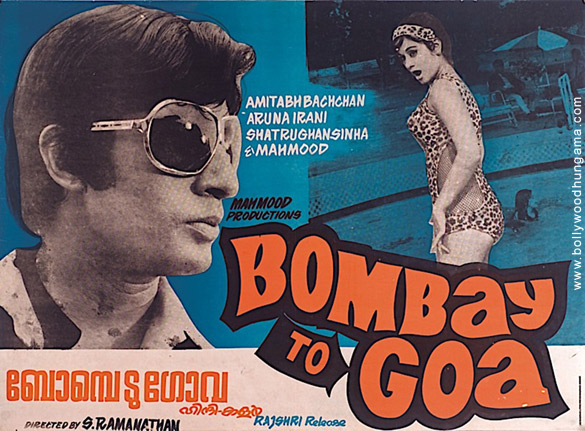 First Look Of The Movie Bombay To Goa