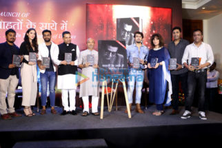 Sonu Nigam launches Basant Chaudhary's book 'Chaahaton Ke Saaye Mein'