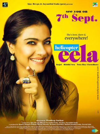 First Look Of Helicopter Eela