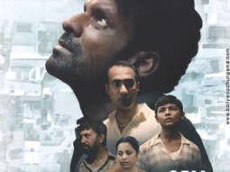 First Look Of The Movie Gali Guleiyan