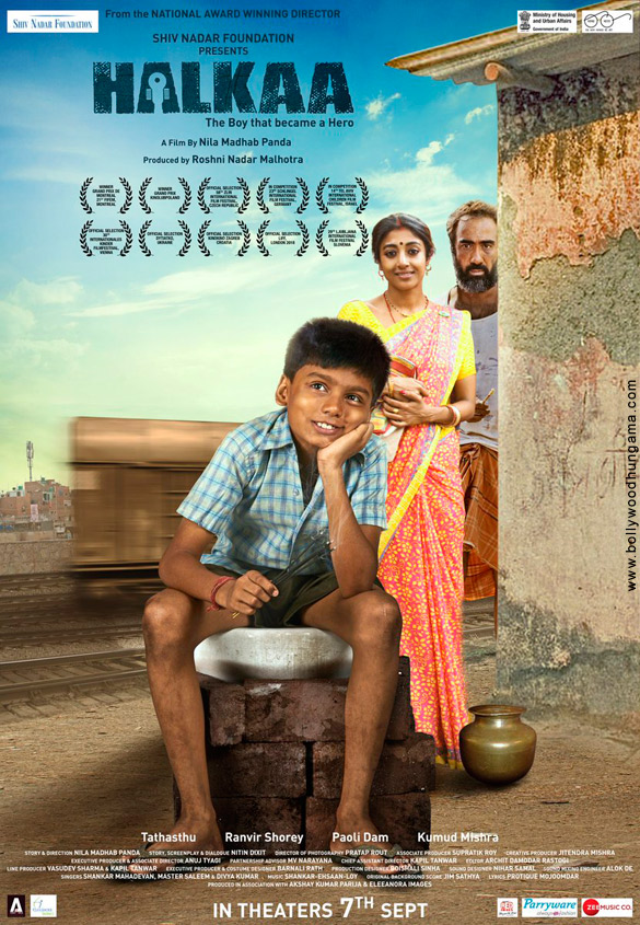 First Look Of The Movie Halkaa