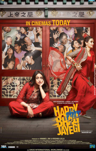 First Look Of Happy Phirr Bhag Jayegi