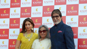 Amitabh Bachchan and Jaya Bachchan grace the Kalyan Jewellers event