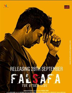 First Look Of Falsafa