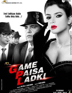 First Look Of Game Paisa Ladki