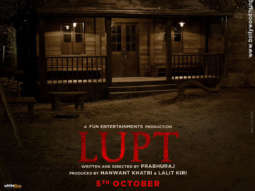 First Look Of Lupt