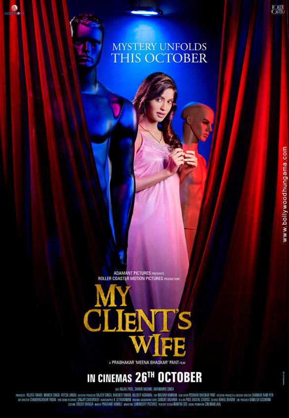 First Look Of The Movie My Client's Wife