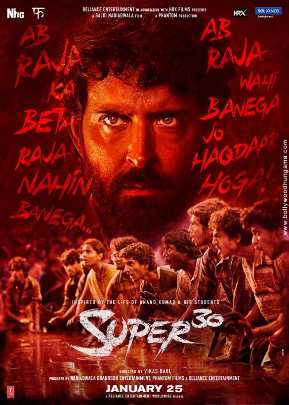 Hrithik Roshan introduces his Super 30 on Teacher's Day