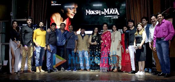 Trailer Launch Of The Film Moksh To Maya 1 Bidita Bag Meghna Malik Neeraj Bhardwaj Images Bollywood Hungama