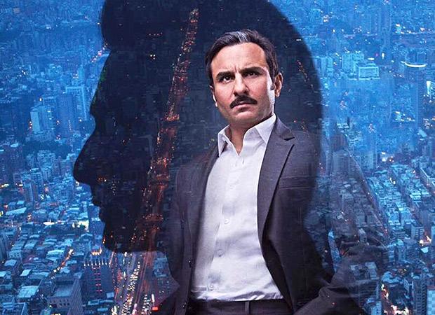 Box Office Baazaar grows over the weekend, brings in Rs. 12 crore