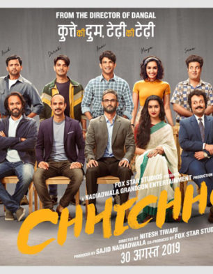 First Look Of Chhichhore