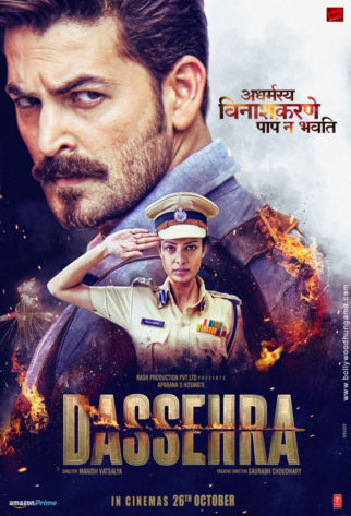 First Look Of Dassehra