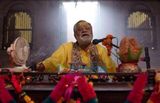 Movie Stills Of The Movie Ekkees Tareekh Shubh Muhurat
