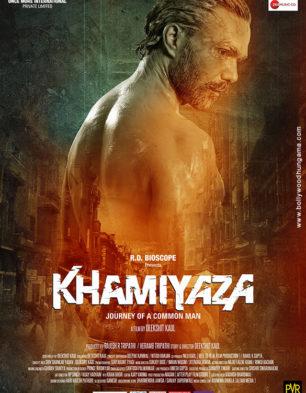 First Look Of Khamiyaza